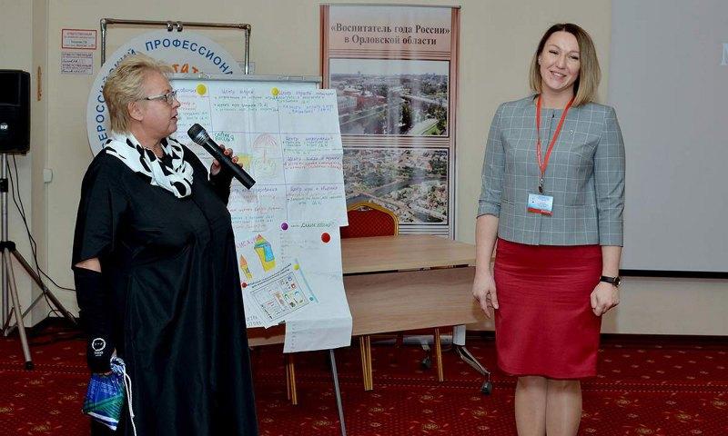 Воспитательница брянского детского сада стала лауреатом всероссийского конкурса