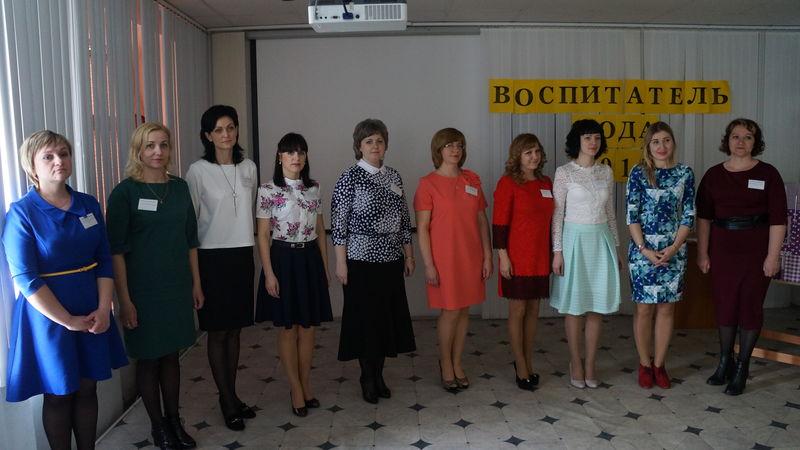 В Брянске объявили лауреатов конкурса «Воспитатель года России»