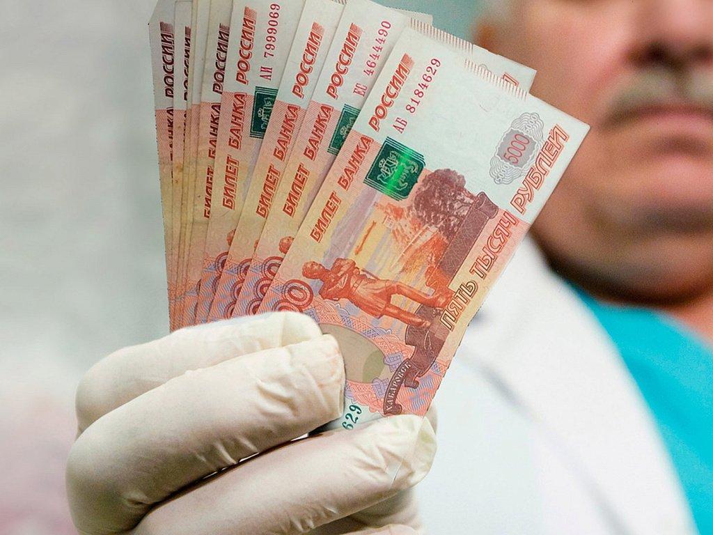 Брянские власти ответили на претензии по поводу низкой зарплаты медиков