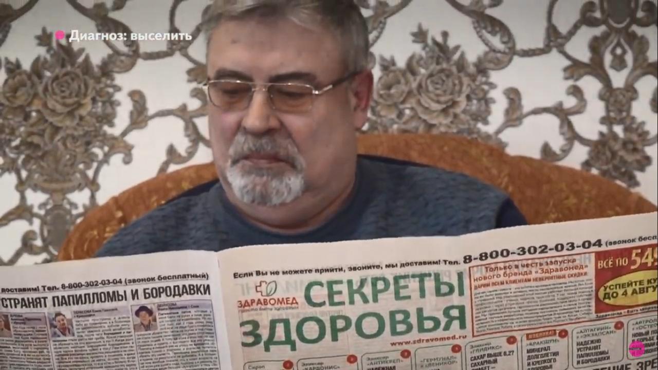 Вышедшего на пенсию врача-терапевта выгоняют из квартиры в Почепе