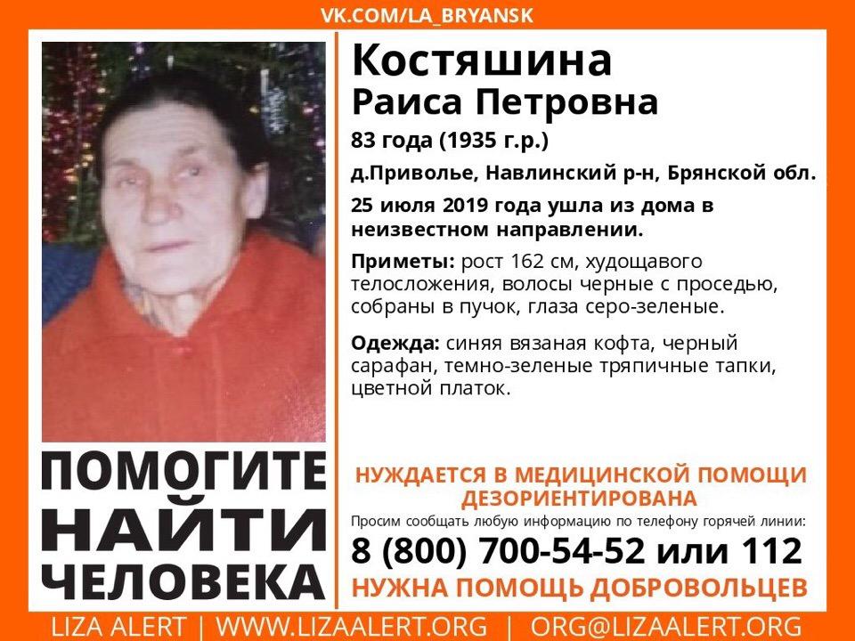 В Брянской области пропала 83-летняя старушка
