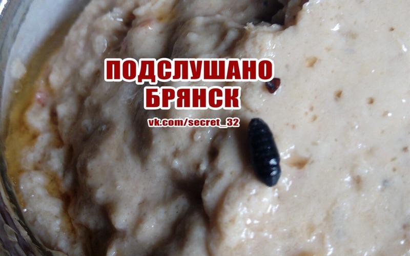 Жителей Брянска шокировали консервы с червяками
