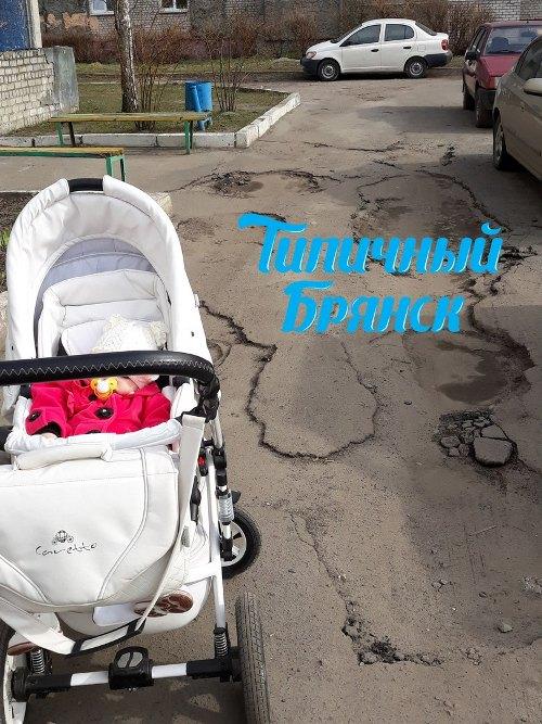 Брянцы вновь возмущаются разбитыми тротуарами