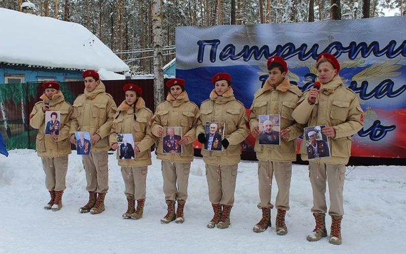 В Почепе прошла военно-патриотическая игра «Зарница»