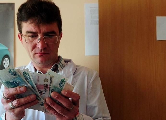 Брянские медики жалуются на низкую зарплату
