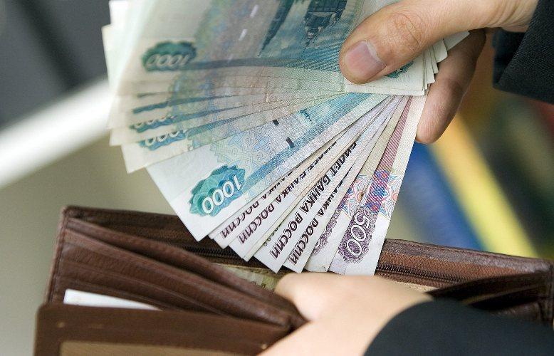 В Брянской области средняя зарплата составила около 27 тысяч рублей
