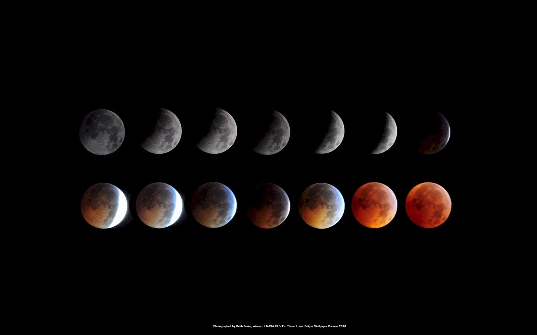 Брянцам предложили посмотреть на лунное затмение