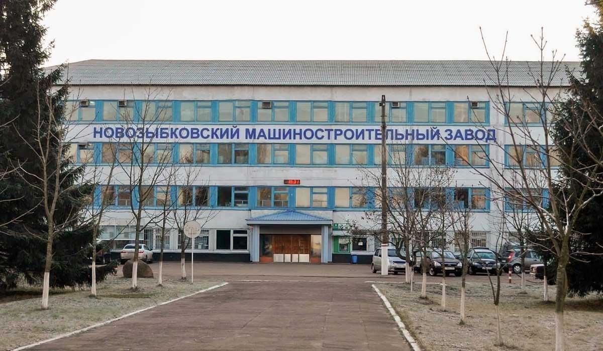 В канун Нового года работникам машзавода в Новозыбкове выплатили аванс