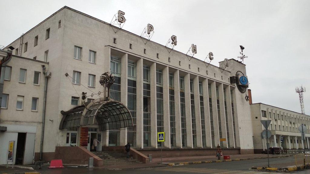В Брянске в 2021 году отремонтируют вокзалы «Брянск-Льговский» и «Брянск-Орловский»