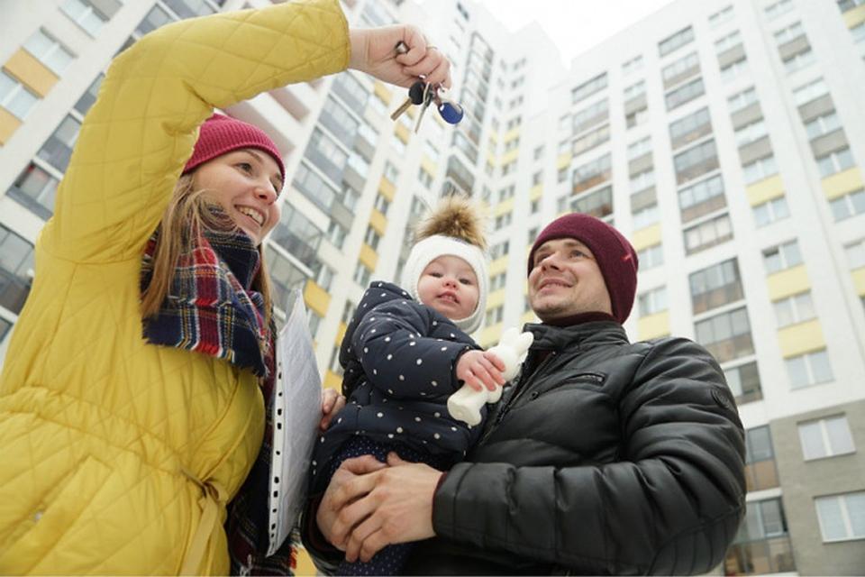 Получили сертификаты на приобретение жилья 14 молодых семей из Брянска