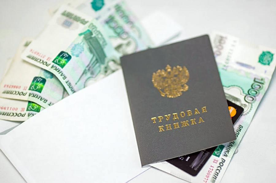 Работникам автотранспортного предприятия Унечского района выплатили более 1,8 млн рублей долга