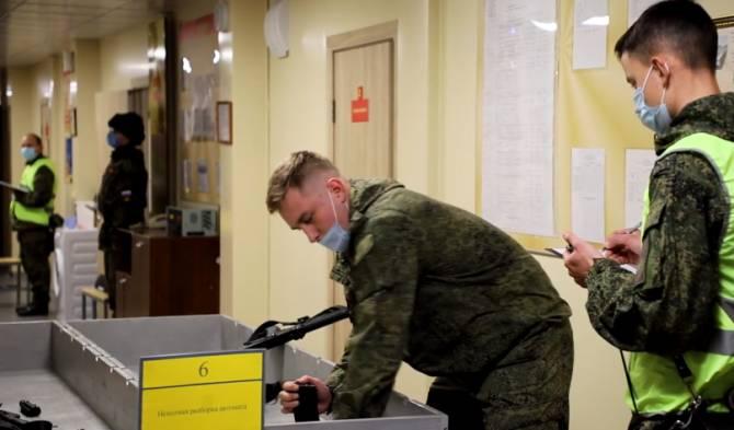 Армейские старшины приняли участие в соревнованиях в Брянской области