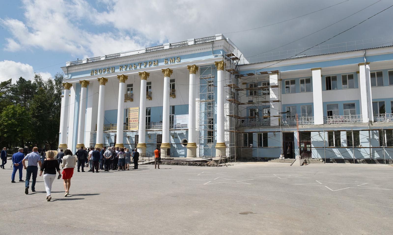 В Брянске продолжается ремонт ДК БМЗ