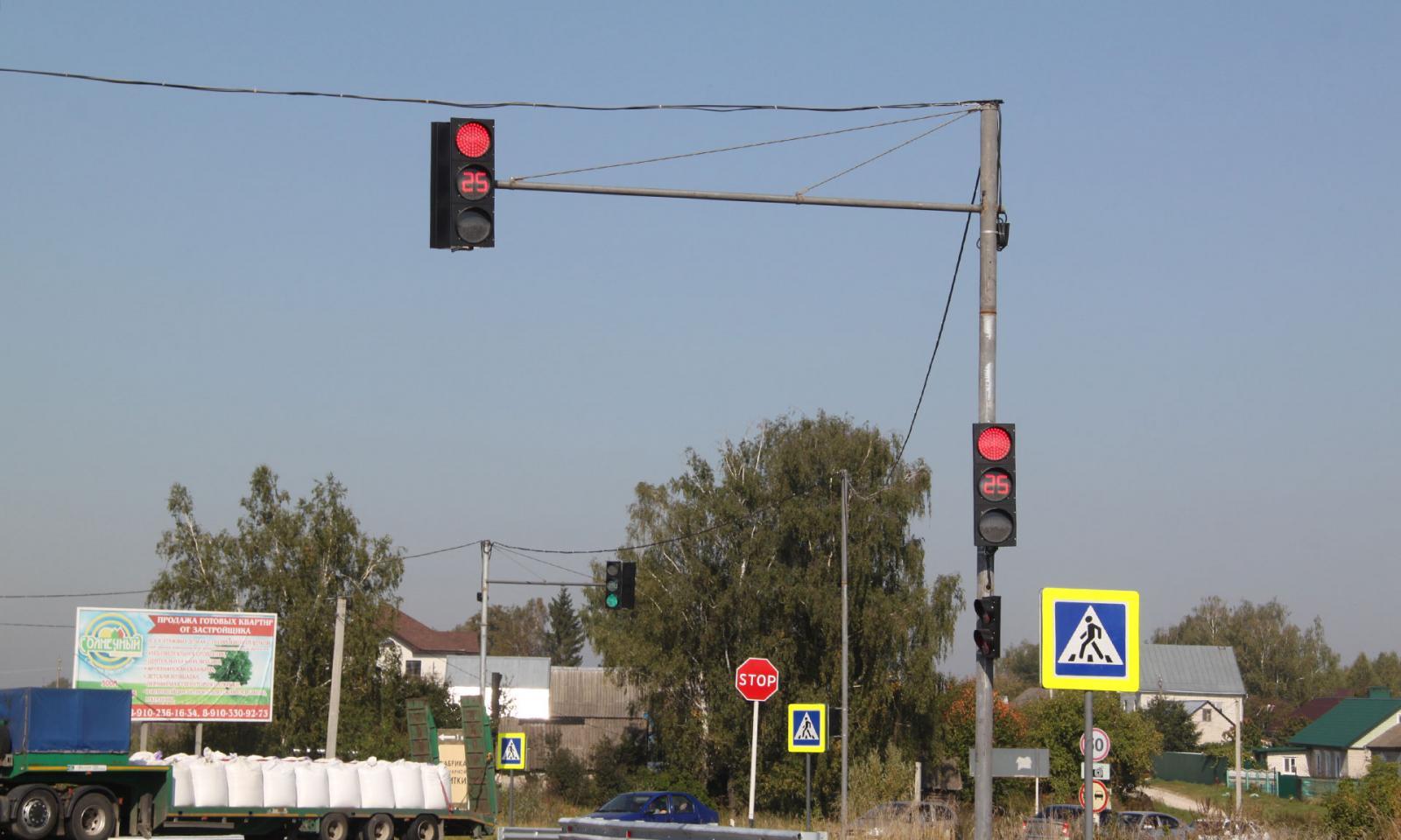 В Брянской области появятся новые светофоры