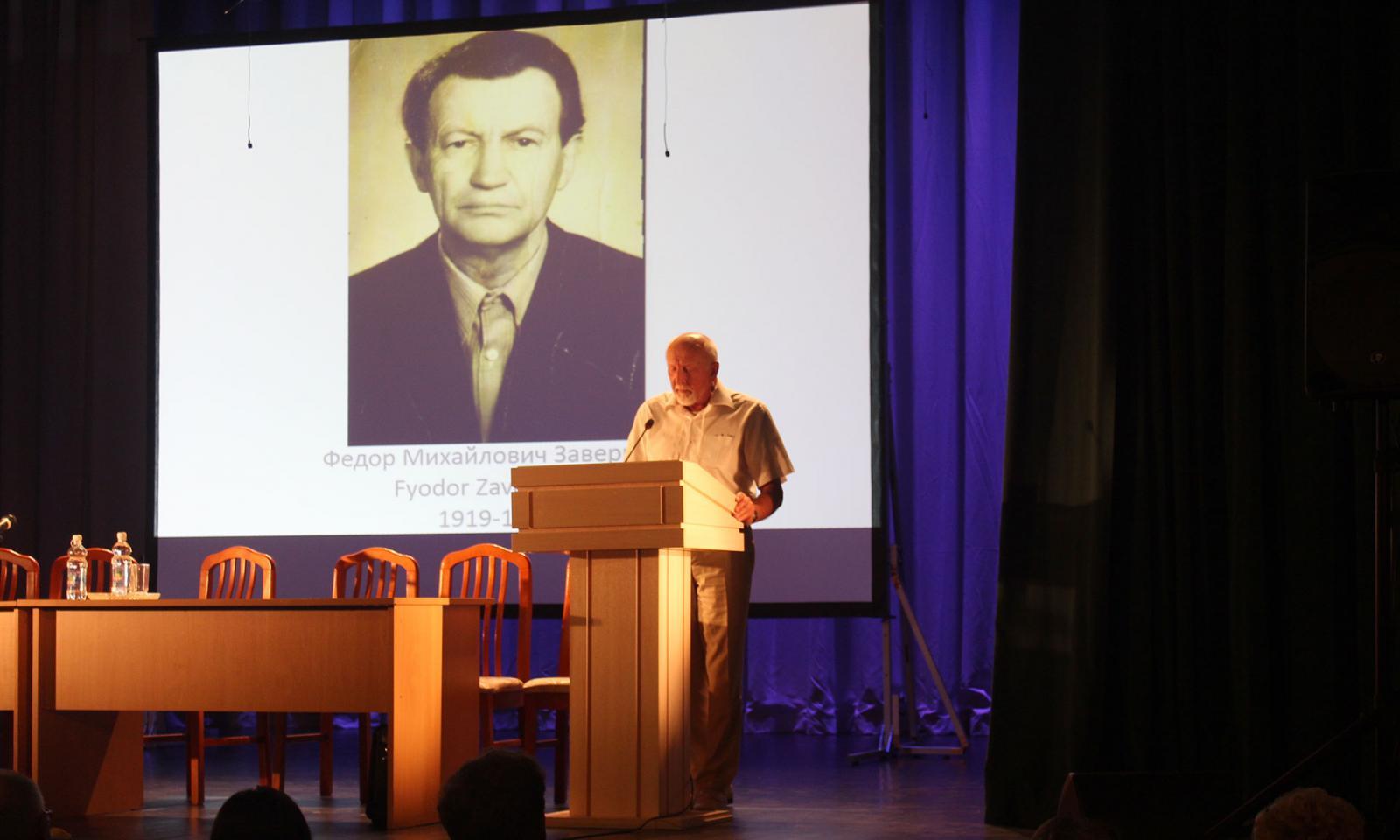 В Брянске открылась международная научная конференция