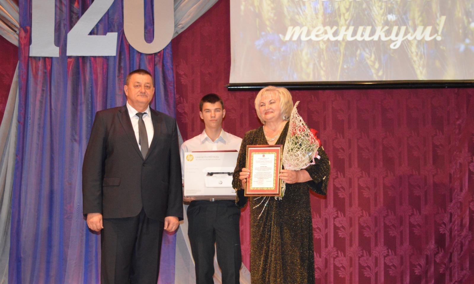120 лет исполнилось новозыбковскому техникуму
