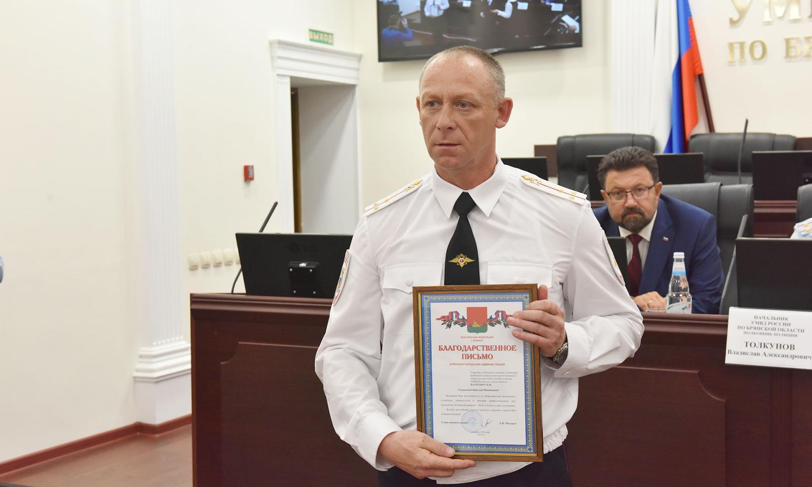 Брянских стражей закона наградил губернатор