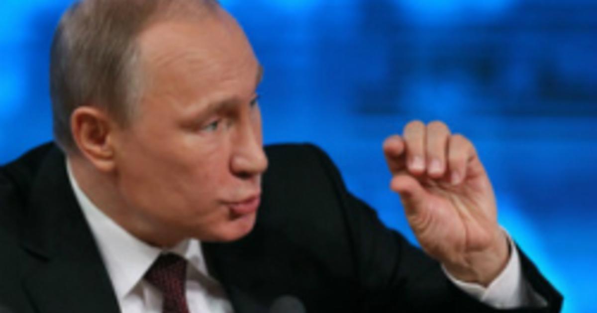 Путин рассказал озаявлении поизменениям впенсионном законодательстве