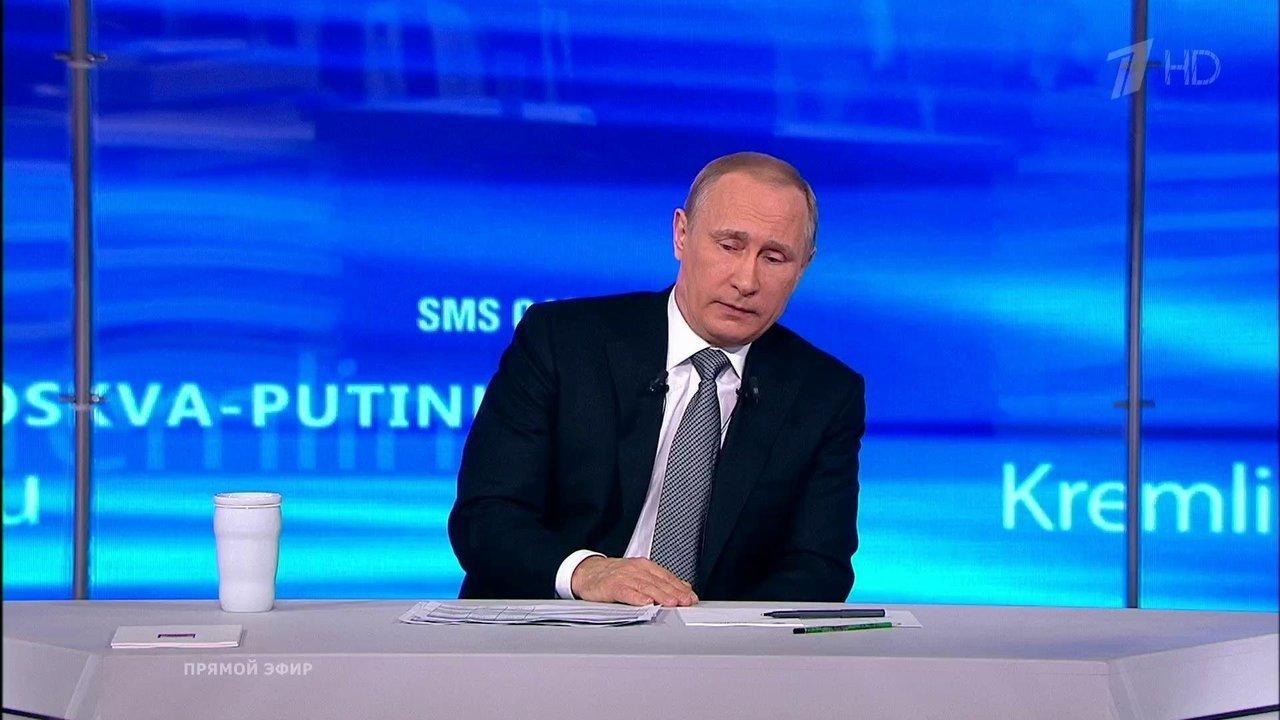 Для женщин - уменьшить: Путин предложил уменьшить пенсионный возраст для женщин