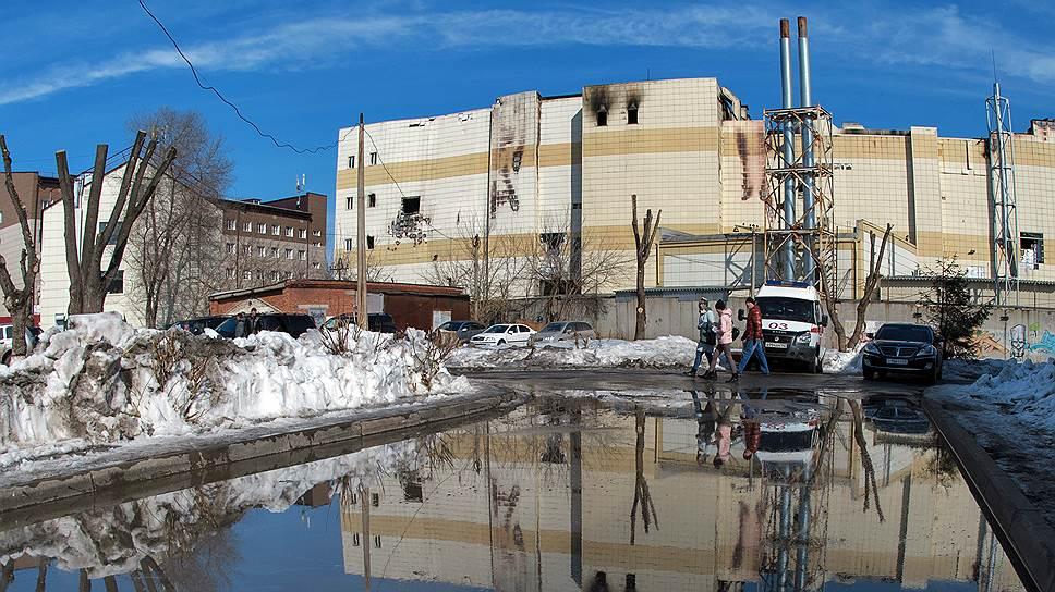 Экспертиза выявила причину возгорания ТЦ «Зимняя вишня»