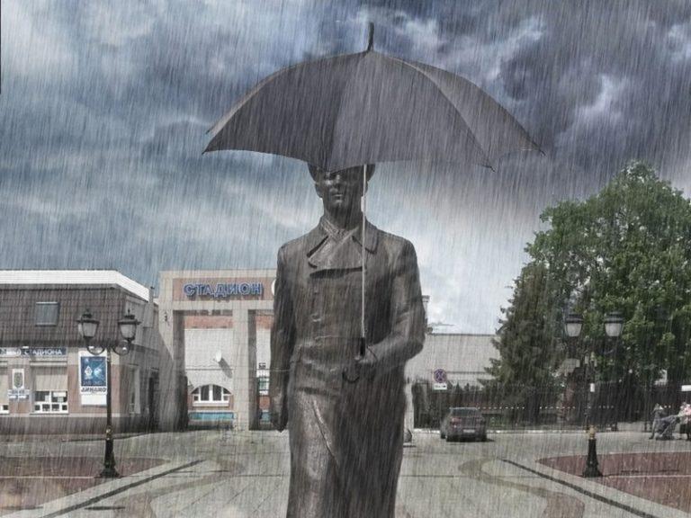 В Брянске назван самый холодный день наэтой неделе