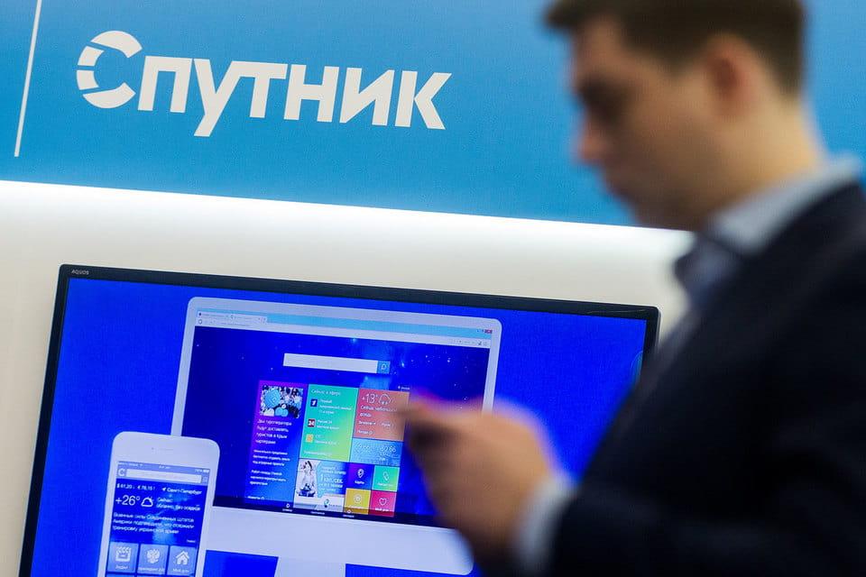 """Спутник вылетел втрубу: """"Ростелеком"""" собираются признать банкротом"""