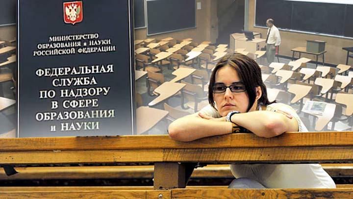 Рособрнадзор запретил прием внекоторые негосударственные вузы