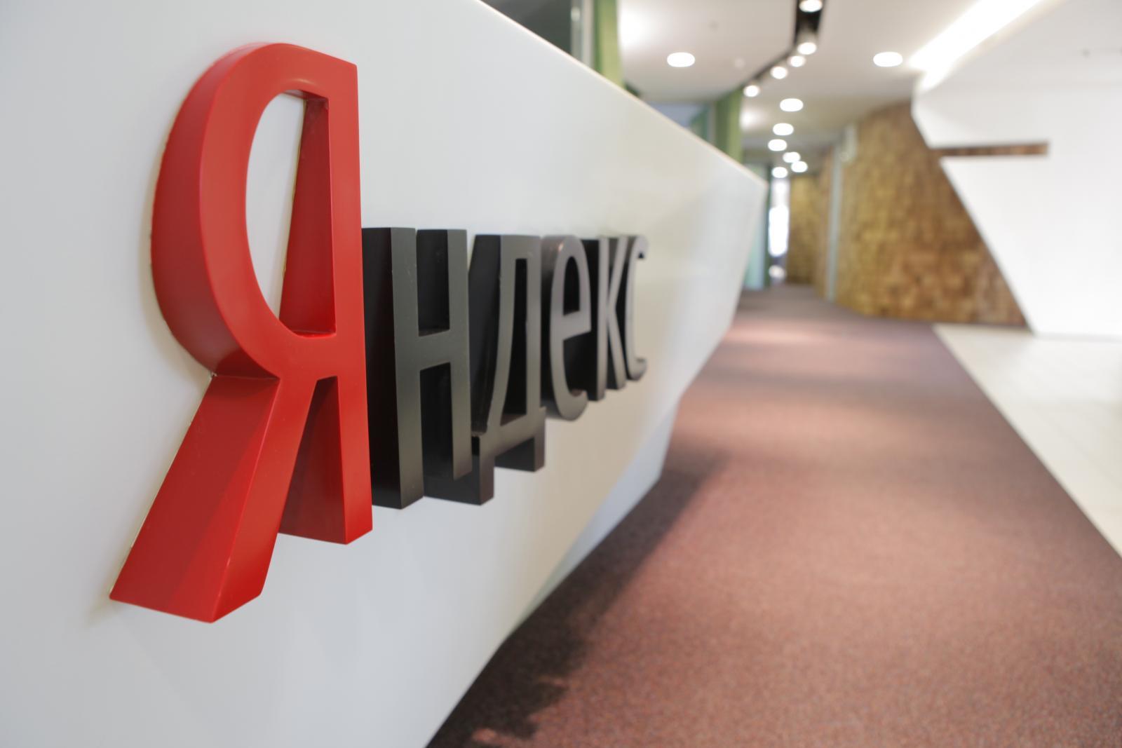 ВРоскомнадзоре рассказали облокировке «Яндекс.Видео»