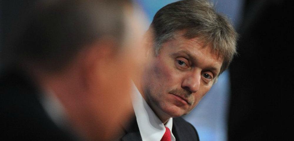 Песков прокомментировал отказ Путина принять звонок Асада