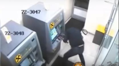Россияне начали взрывать банкоматы