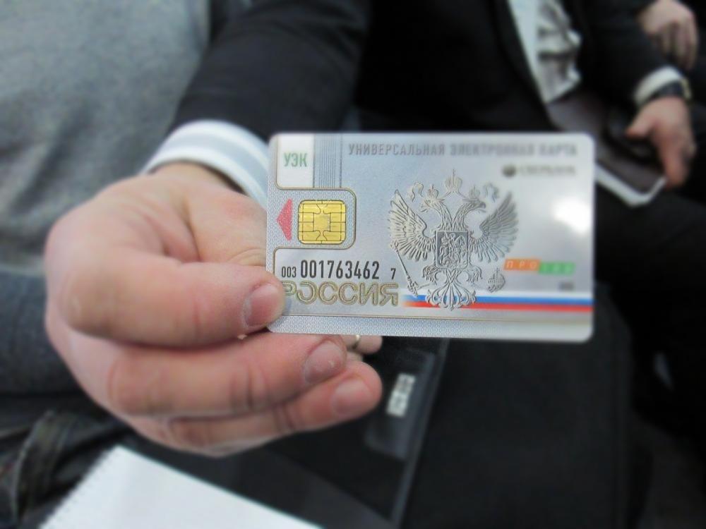 Россиянам поменяют паспорта на электронные