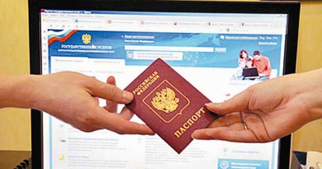 Копии паспортов россиян хранятся воткрытом доступе вМФЦ