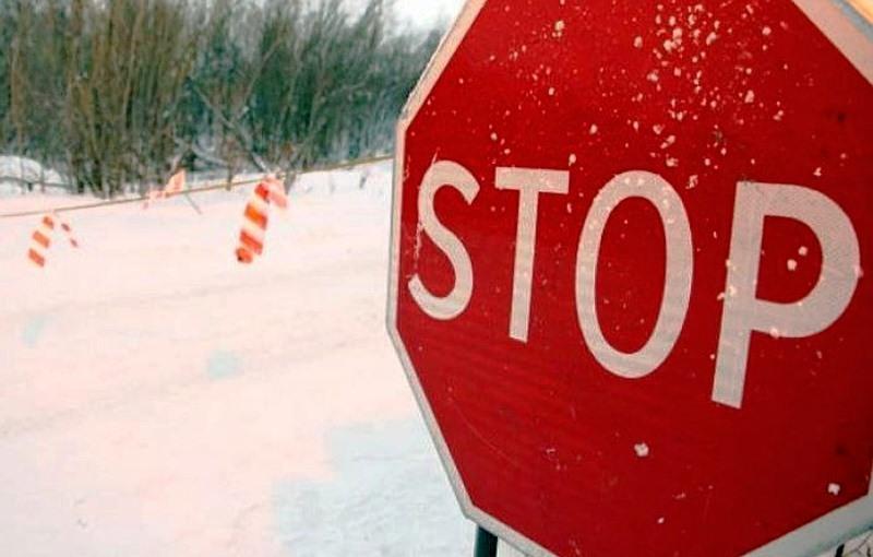 В Раде предложили «запретить зиму»