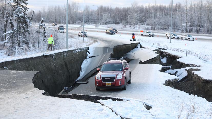 Россия поможет  пережить Аляске землетрясение