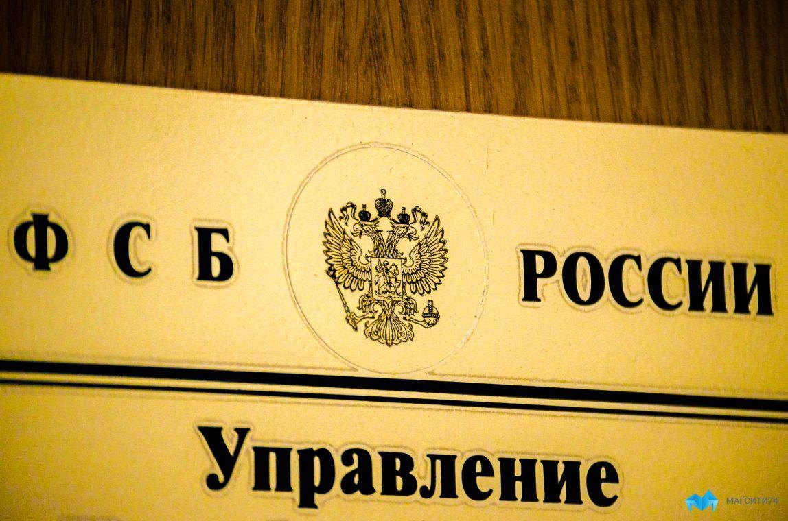 Есть погибший в результате взрыва у ФСБ