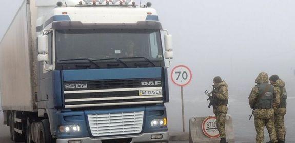 Брянские автомобили захвачены украинскими националистами