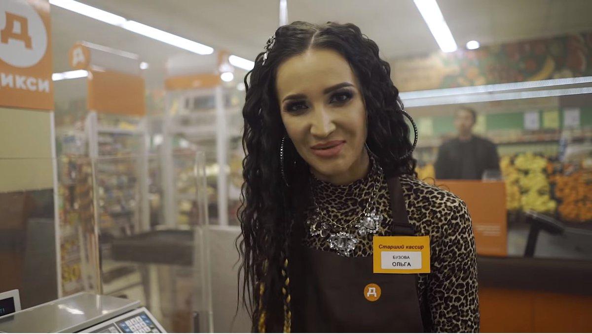 "Бузову ""раздадут"" покупателям в супермаркетах"