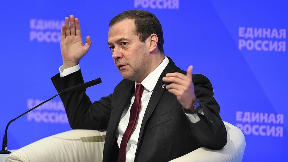 Медведев пообещал поддержкуроссиянам сипотекой