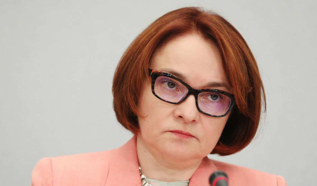 Дефолту быть?: Набиуллина намекнула на крах рубля