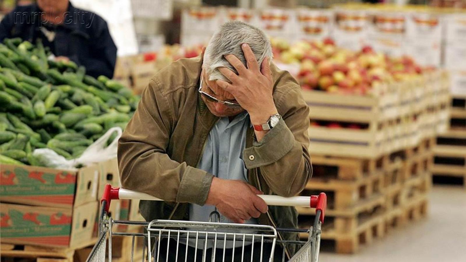 Более 20% россиян считают каждую копейку