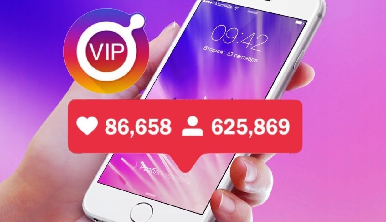 Прощай, мой like!: Instagram будет бороться против накруток