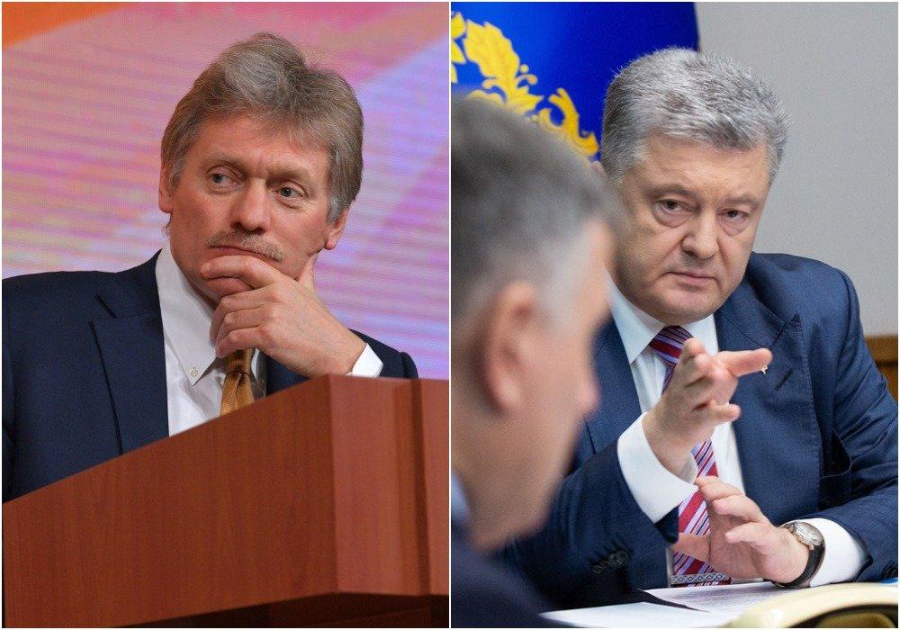 """""""Это провокация!"""": Кремль ответил на боевой клич Порошенко"""