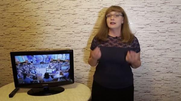 Учительница русского языка уличила Ургантавбезграмотности