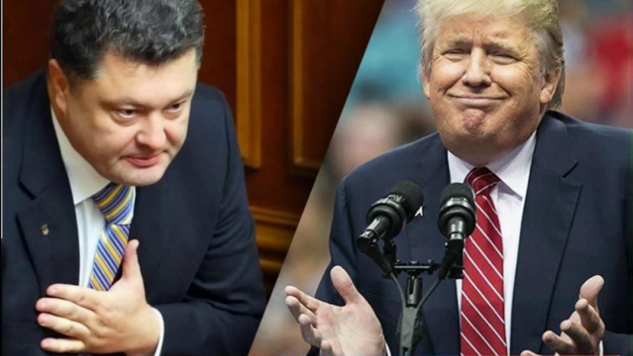 """""""Враньё!"""": Порошенко объяснил нежеланиеТрампа пожать ему руку"""