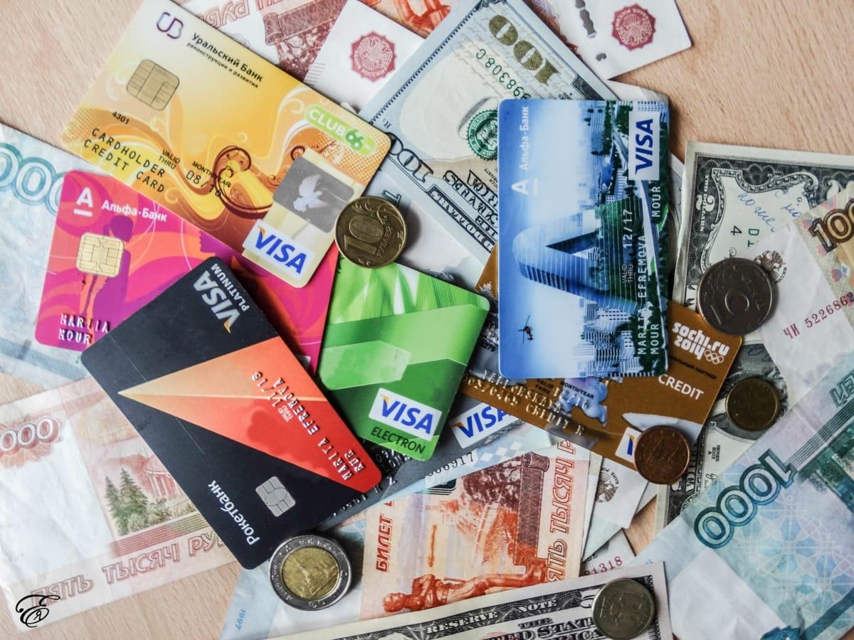 Россияне экстренно выводят деньги скарт