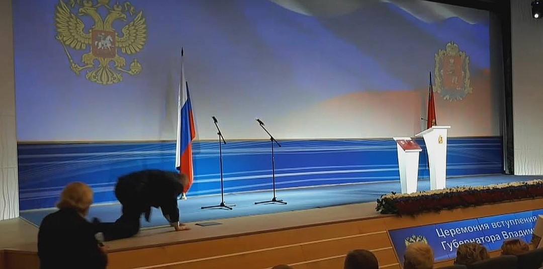 Жириновский упал на инаугурации