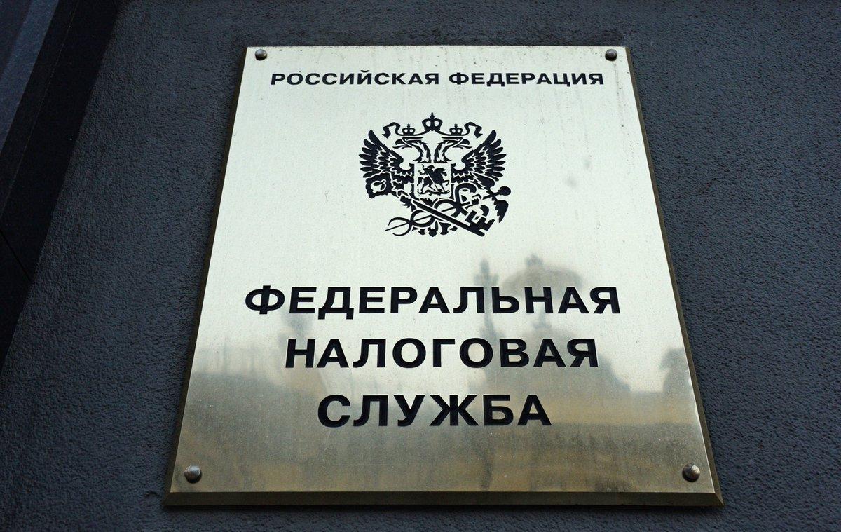 """К россиянам летят """"письма счастья"""" от налоговой"""