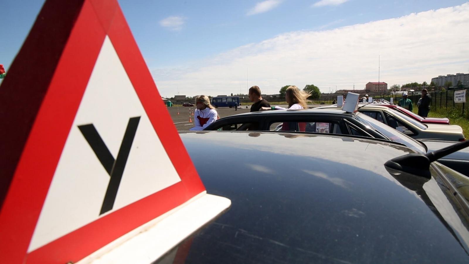 Общественные деятели проверят брянские автошколы