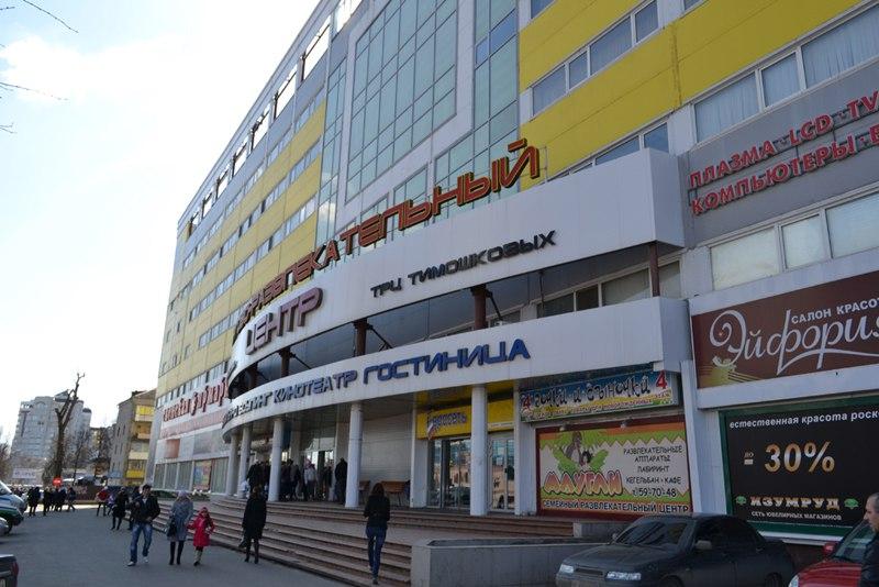 Судебные приставы закрыли ТРЦ Тимошковых