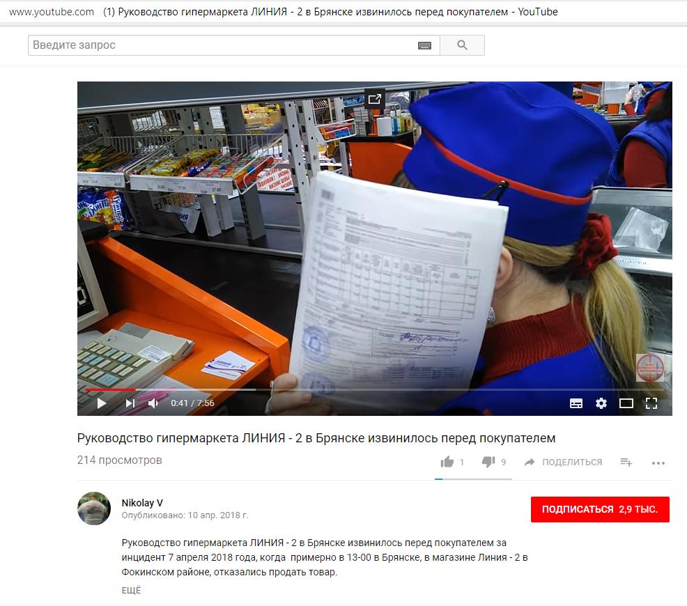 Блогер Виткевич устроил скандал из-за пакета сушек